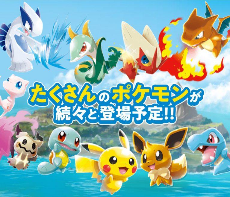 Pokemon Rumble Rush анонсирована для мобильных устройств