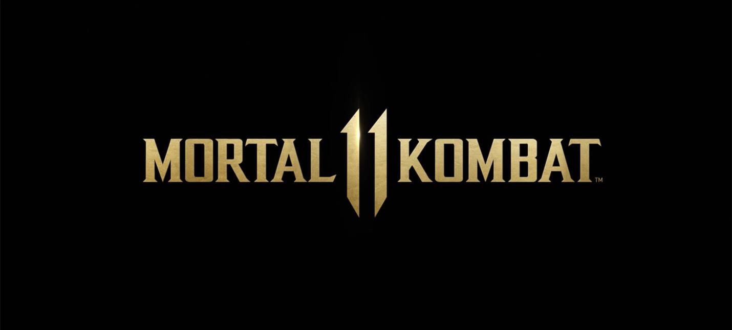 Mortal Kombat 11 на Switch получит обновление в течение недели