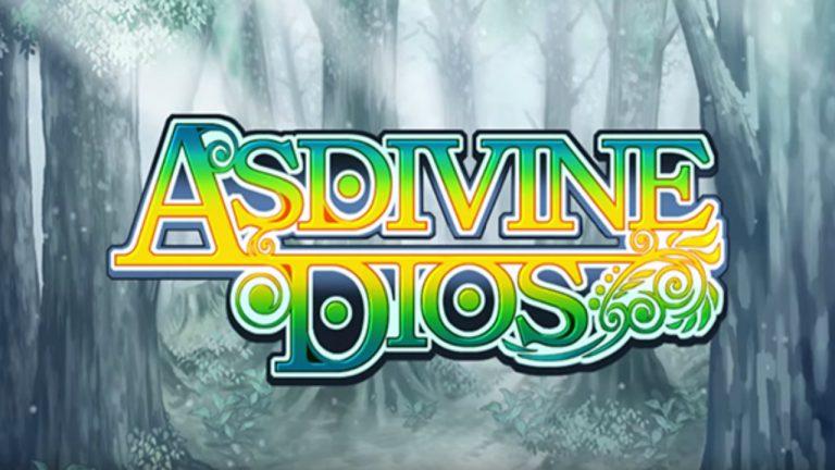 Asdivine Dios выйдет на Switch