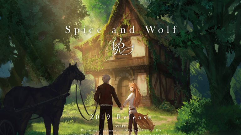 Spice and Wolf VR выйдет на Switch