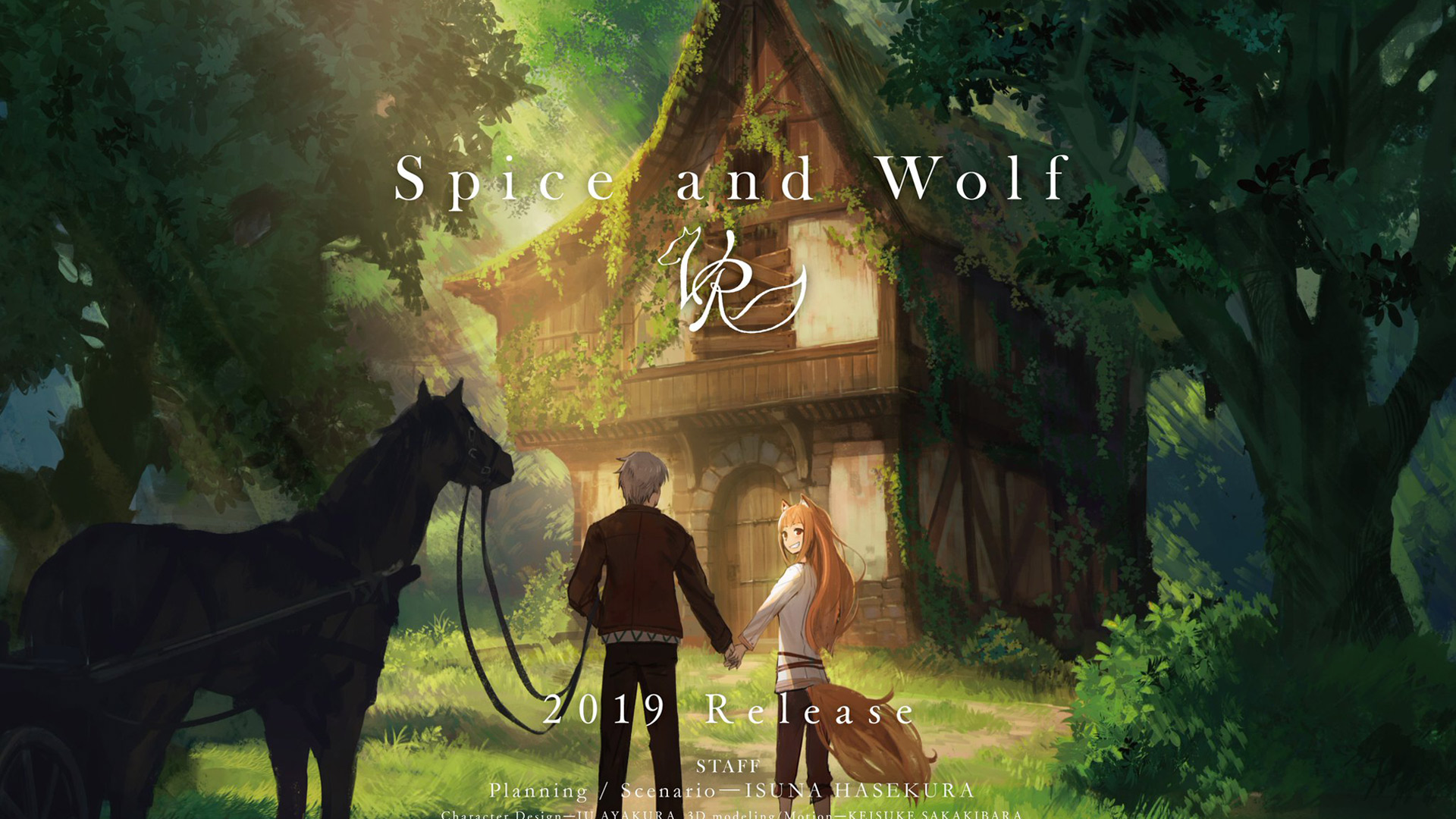 Spice and Wolf VRвыйдет на Switch