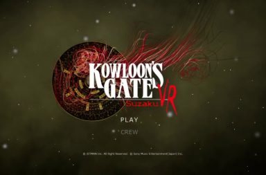 Kowloons Gate VR