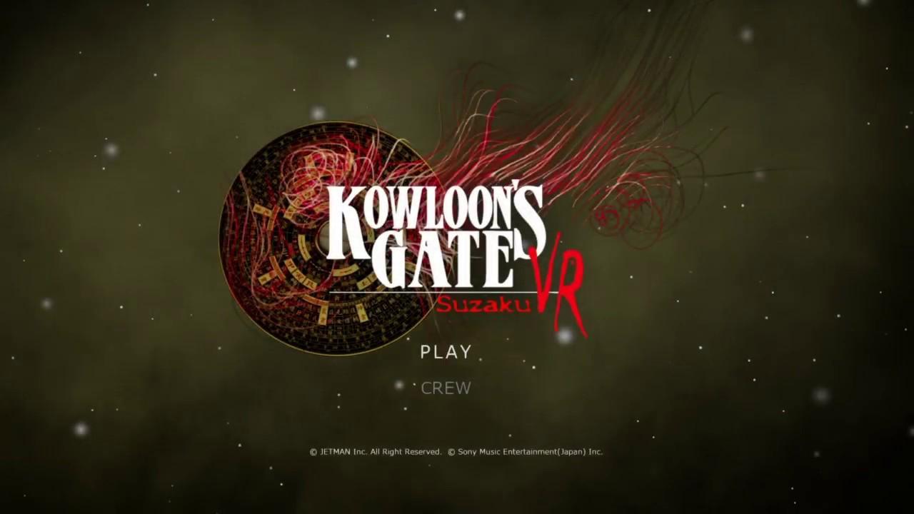 Kowloon's Gate VR: Suzaku выйдет на Switch