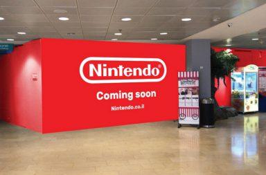Nintendo открыла ритейловый магазин в Израиле! 11