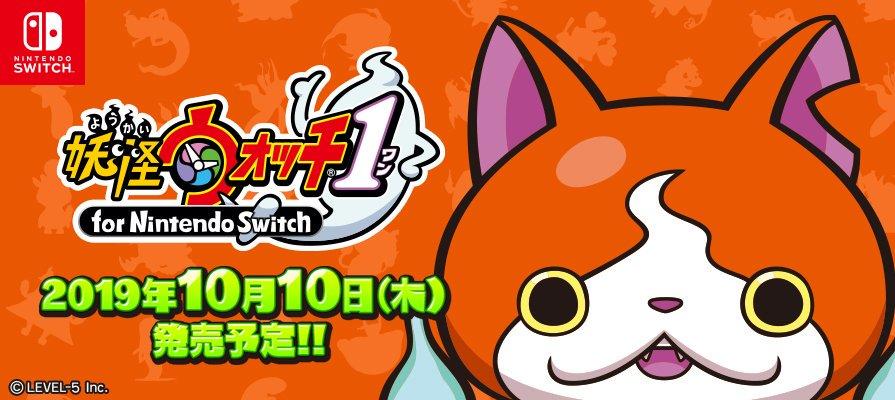 Yo-kai Watch 1 выйдут на Switch 10 октября в Японии