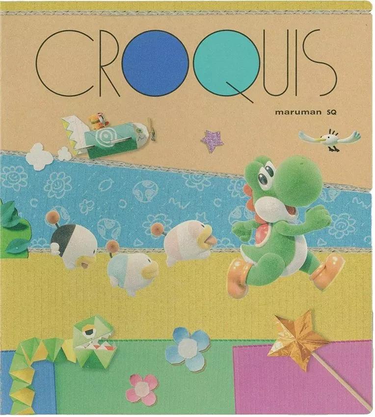 Read more about the article Сразу две книги по Yoshi's Crafted World появятся в продаже!