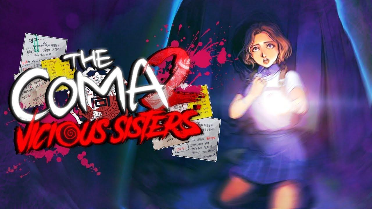 The Coma 2: Vicious Sisters выйдет на Switch