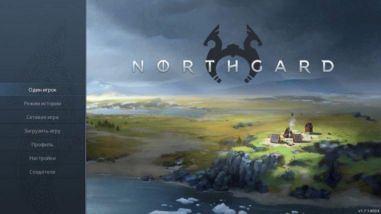 Обзор Northgard – Зима близко.
