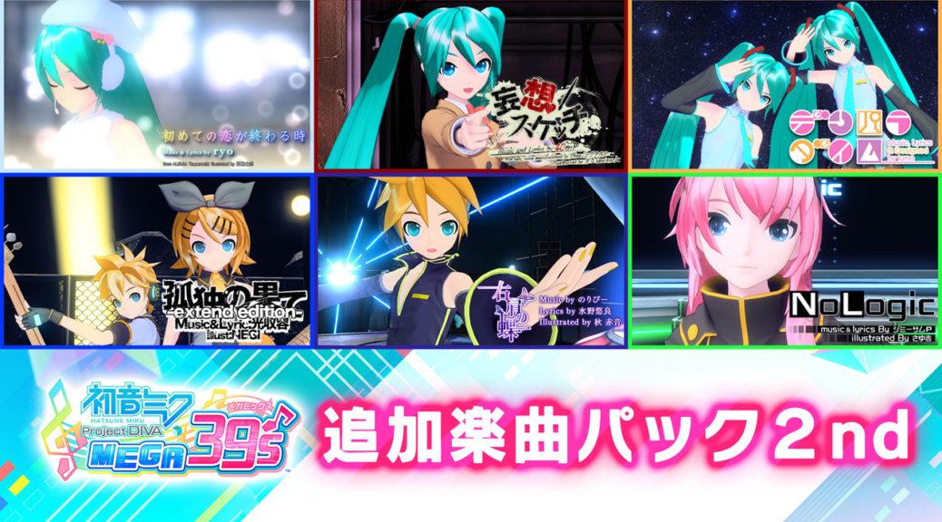 Hatsune Miku: Project DIVA Mega Mix DLC Packs 2 And 3 выйдут 13 марта