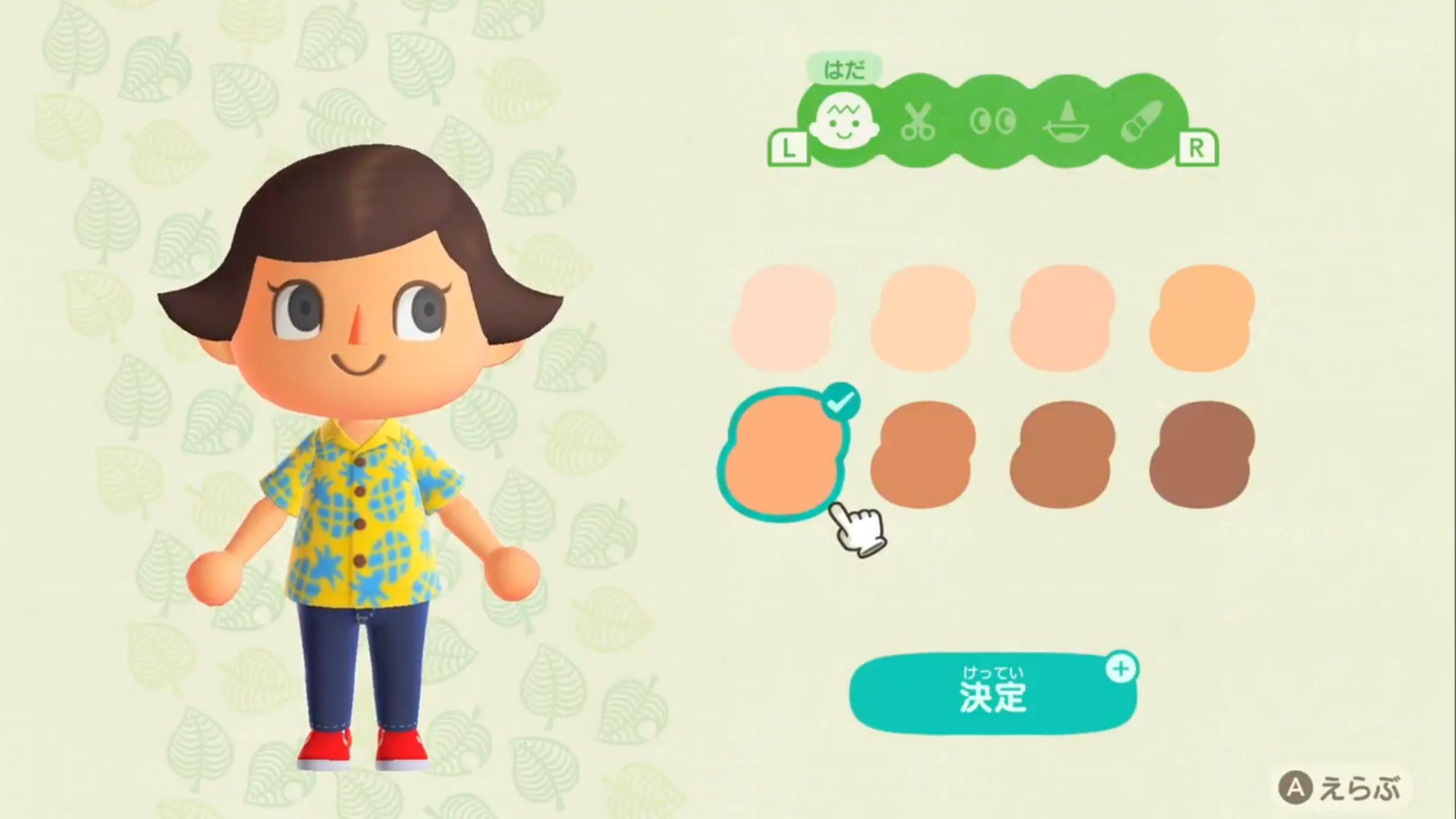 Видео: все варианты настройки прически и лица жителей деревни в Animal Crossing: New Horizons