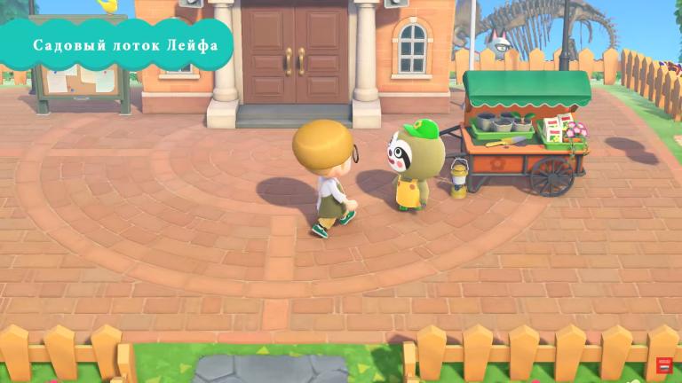 Для Animal Crossing: New Horizons выйдет крупное обновление 23 апреля