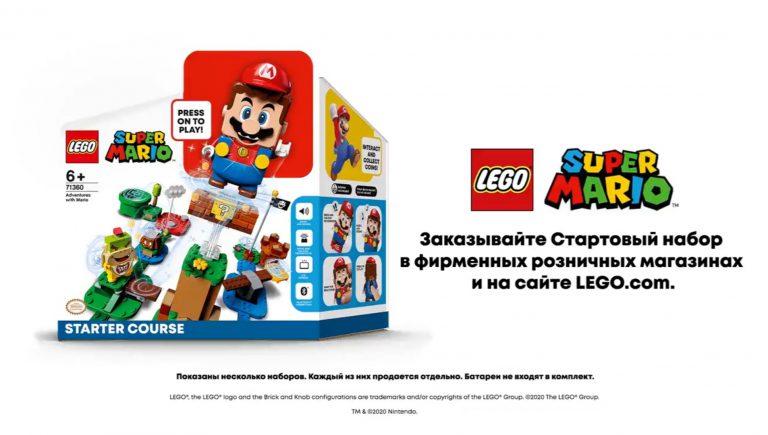 LEGO Super Mario Adventure появится в продаже 1 августа!