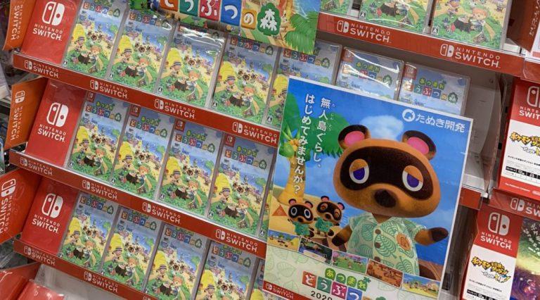 Nintendo отказывается комментировать ситуацию с исчезновением Animal Crossing: New Horizons в Китае