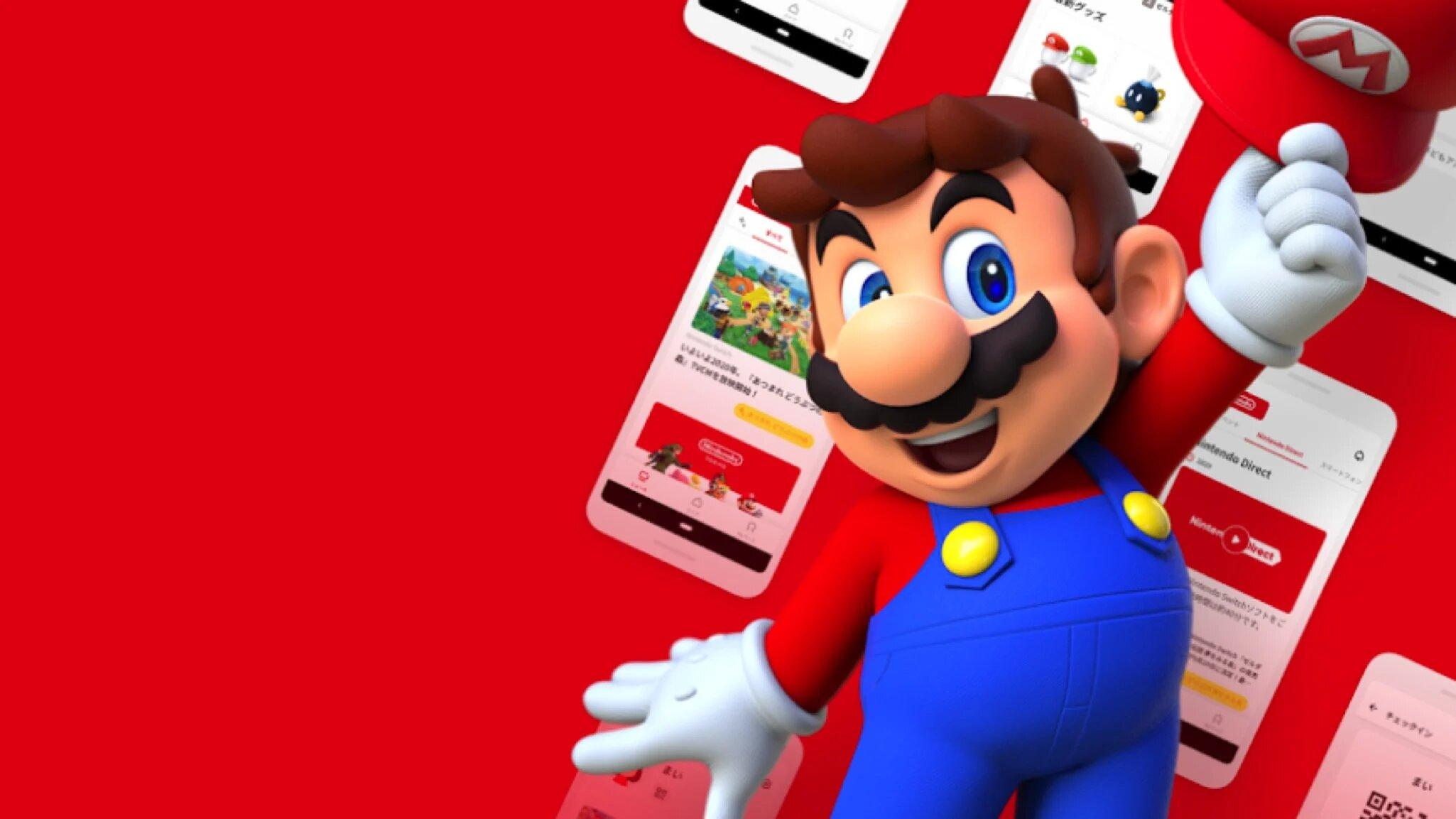 You are currently viewing Релиз My Nintendo app для мобильных устройств