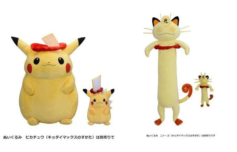 Pokemon Center анонсировал огромных плюшевых Gigantamax Pikachu And Meowth