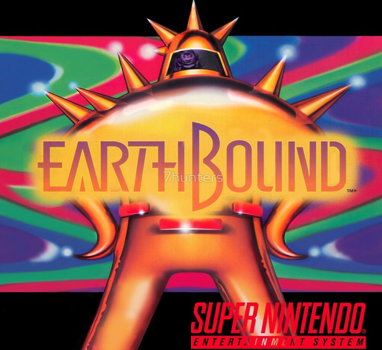 С 25-летием, Earthbound!