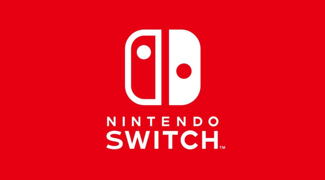Nintendo заявляет, что Коронавирус в настоящее время не имеет никакого влияния на игры, выходящие в этом финансовом году