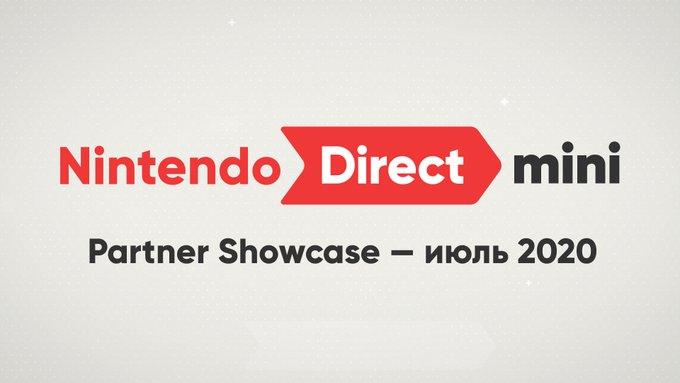 Nintendo анонсировала Direct Mini