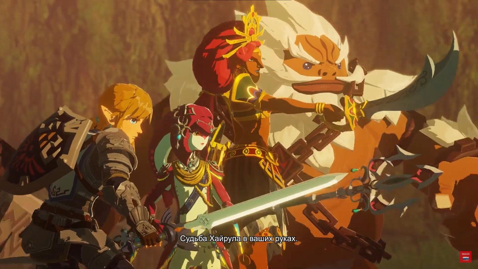 Новый трейлер и первые кадры геймплея Hyrule Warriors: Age of Calamity