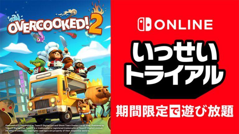 Overcooked 2 в Nintendo Switch Online
