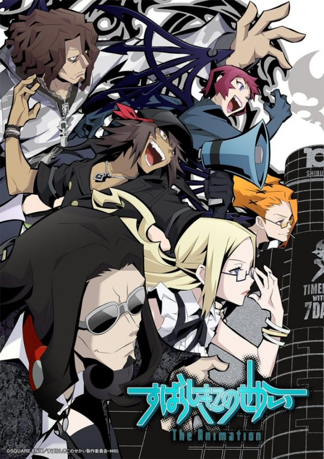 Свежие новости о The World Ends with You: The Animation!