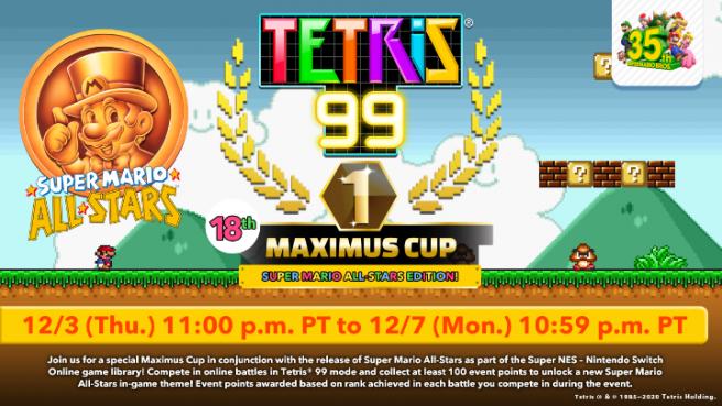 Tetris 99 – анонсирован 18-й турнир Maximus Cup