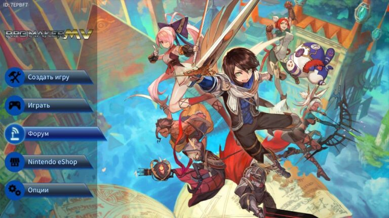 Read more about the article Обзор RPG Maker MV