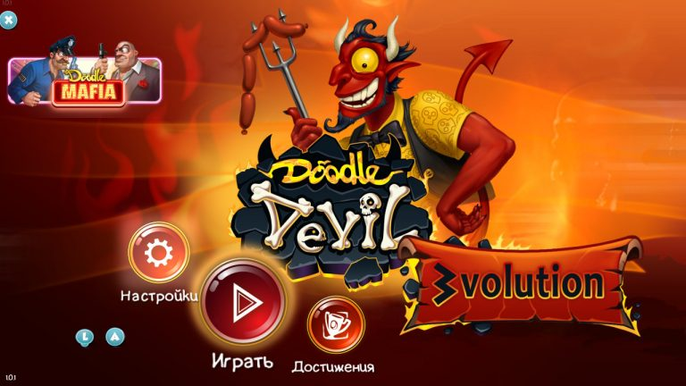 Мини обзор Doodle Devil 3: Evolution