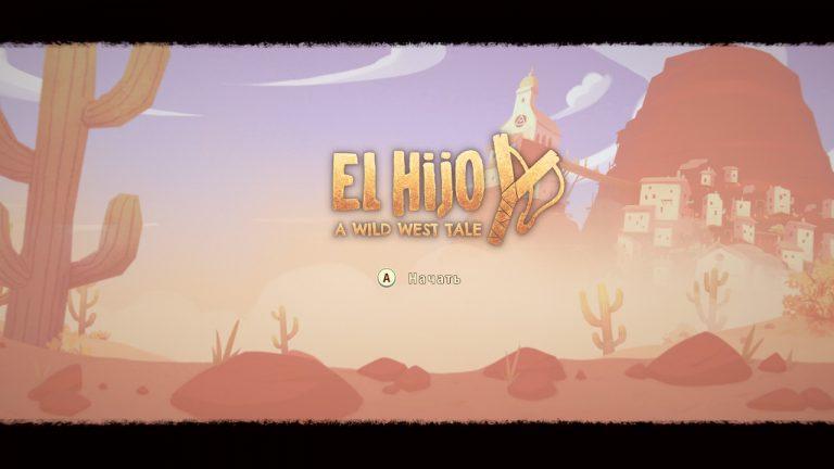 Обзор El Hijo – маленький герой
