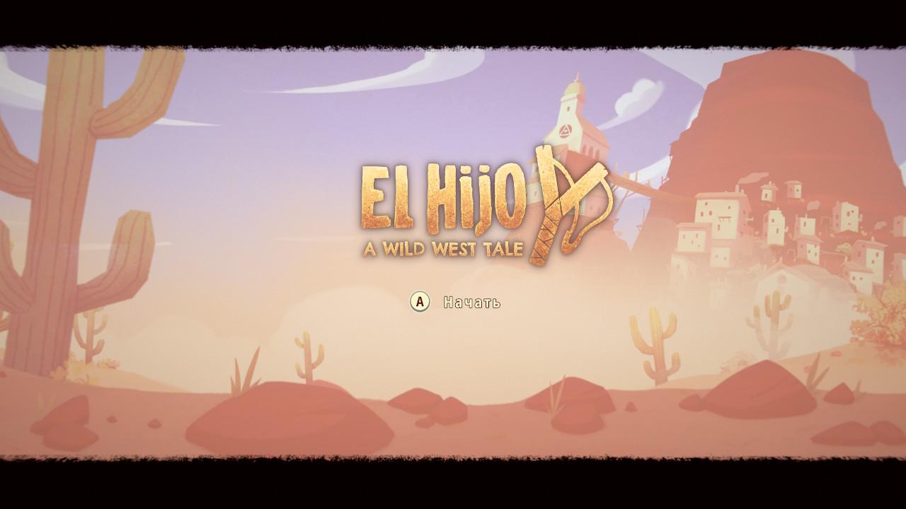 You are currently viewing Обзор El Hijo – маленький герой