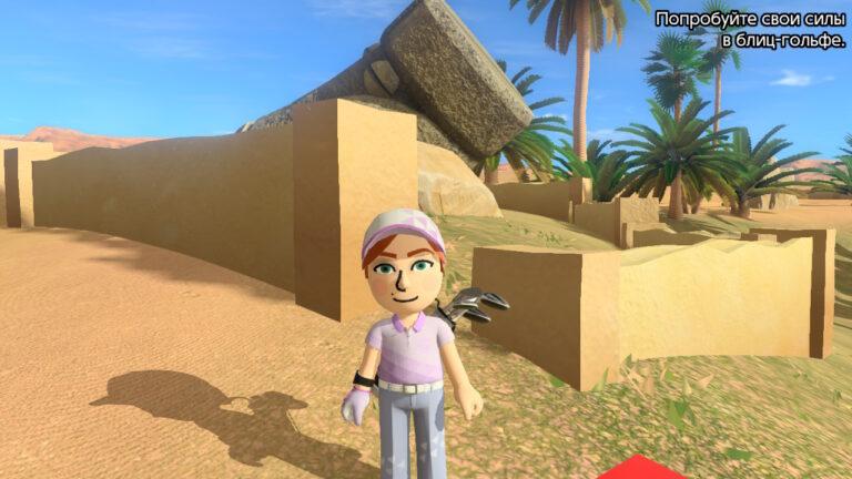 Обзор Mario Golf: Super Rush – клюшку в руки и на поле!