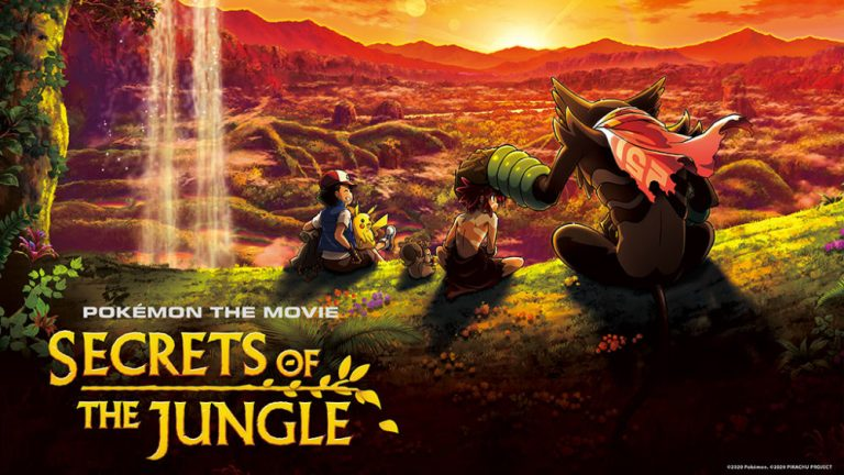 Pokemon the Movie: Secrets of the Jungle выйдет на Netflix