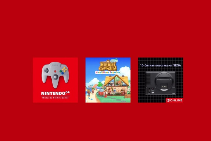 Read more about the article Nintendo разъяснила моменты с подпиской NSO